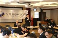 「2018年政治戰略創新:全球民主發展機遇與挑戰」學術研討會