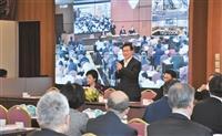 校務會議通過組織調整 迎接第五波挑戰