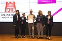 本校學生團隊晉級霍特獎國際區域賽