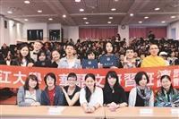 華語中心朗讀演講比賽圓滿落幕