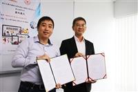外語學院與長天國際簽約 共同培育跨境電商人才