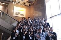會計系師生參訪安永會計事務所