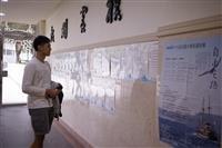 全國大學巡迴詩展 自由之路@淡江文學館2樓