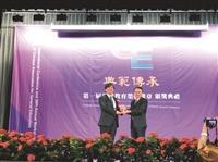 劉金源獲通識教育學會頒終身成就榮譽獎