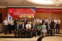 本校與台北市立復興高中、新北市立三重高中、私立 大同高中進行策略聯盟簽約。