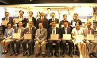 2020《遠見》台灣最佳大學排行榜