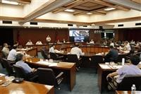 173次行政會議