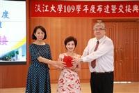 109學年度布達交接典禮