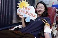 雄友會+校園獅子會 愛心捐血活動