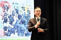 聯合國永續發展目標的挑戰與機會