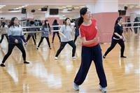 108年度健康促進計畫─「燃燒吧!脂肪─ 揪團來運 動」活動
