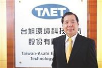 菁英會長江誠榮 榮獲第6屆卓越中堅企業獎