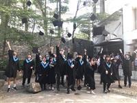 尖端畢業典禮