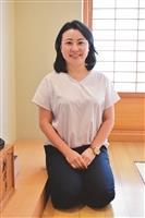 日文系副教授廖育卿 人文知識為理念 文化生活融課程