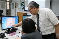 文錙藝術中心與臺北校園舉辦e筆書法講座----張炳煌主任主講
