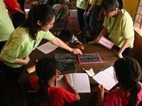 經濟系柬埔寨經探號