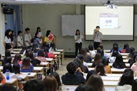 韓國研究社迎新