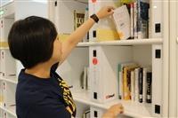 愛上圖書館的10個理由