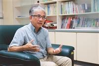 化學系教授兼研發長王伯昌 構築學習多平臺 迸發學生創造力