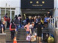 松濤開館學生進駐
