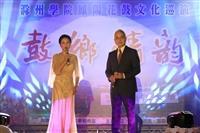 「滁州學院鳳陽花鼓文化巡演-鼓鄉情韵」文化交流晚會