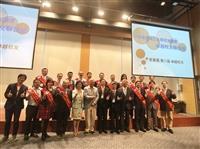 第八屆卓越校友20人獲表揚 300人遊覽基隆