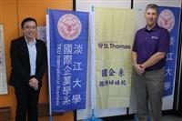 姐妹校聖托馬斯大學訪問國企系