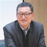 熊貓講座 Dr. Yong Jin Kim談數位經濟轉型
