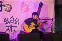 吉他社 戶外民歌