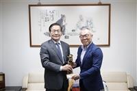 文學院熊貓近畿大學世耕石弘拜會校長、董事長