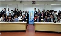 2021提升競爭力與經營管理研討會