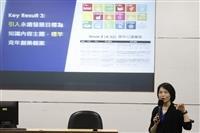 教發中心舉辦成果分享,企管系涂敏芬「認識永續發展目標:知識管理「跨」環境教育創新成果分享」