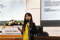 教發中心教學特優教師分享,中文系副教授李蕙如「教學設計與實施-多文本閱讀策略與PBL教學模式」