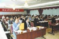 約九十位三化委員會委員一起座談,表達意見。