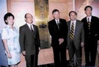 林文雄校友〈右三〉與創辦人張建邦〈左二〉、校長張紘炬〈右二〉為水牛廳銅鑄廳牌揭幕〈記者舒宜萍攝〉