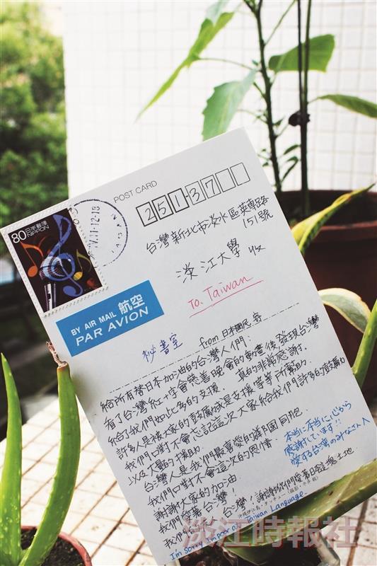 日本國民感謝卡:最愛台灣人