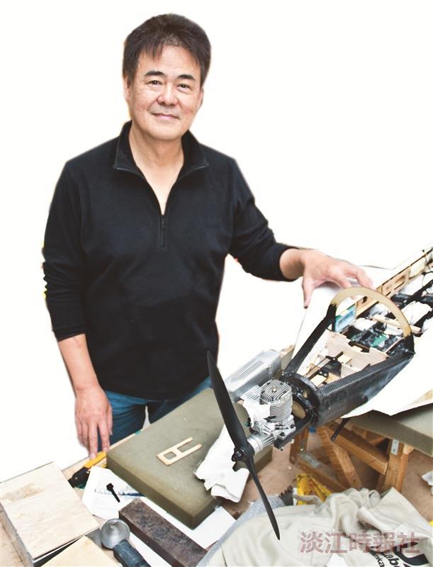 【淡江學術圈】學術研究人員專題報導─UAV總司令馬德明 進化優質無人飛機