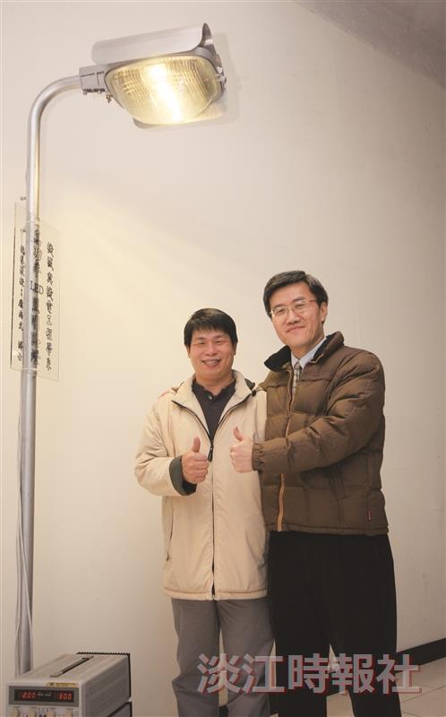 研發長康尚文(右)曾於民國98年以「高功率發光二極體照明燈具與其散熱模組」、「以多層基板結構散熱之LED燈具」2項LED研發獲得美國發明專利,並實際應用於學校的路燈。(攝影/陳怡菁)