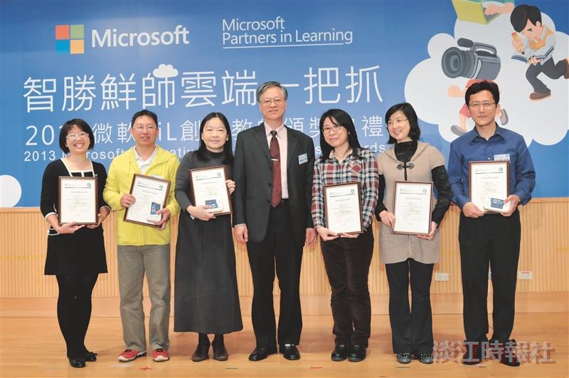 教科微軟合作 創意教師競賽頒獎
