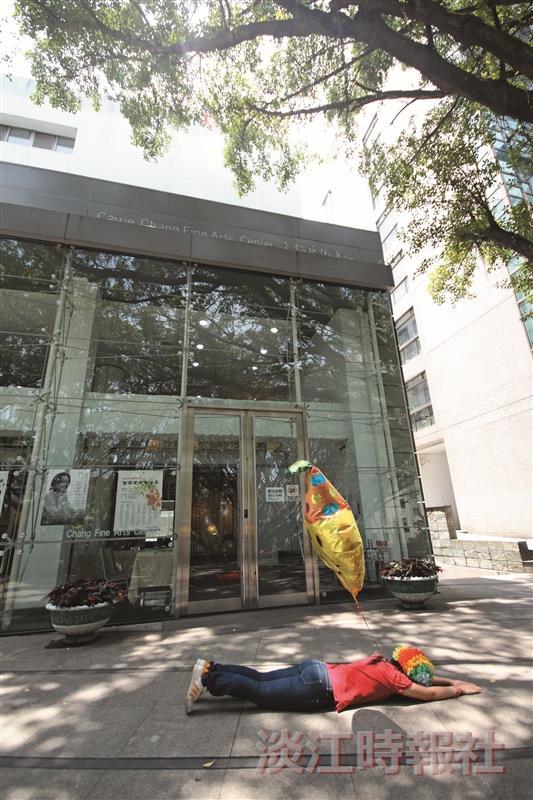 文錙藝術中心+文錙音樂廳