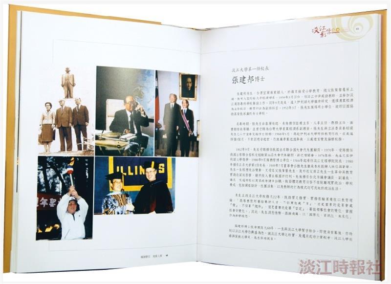 淡江影像60出版 紙上電影觀一甲子
