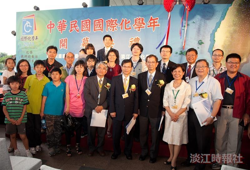 2011國際化學年科教館開幕