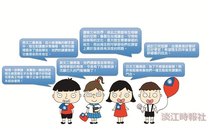 台生的心語錄(圖/詹雅靖、李又如)