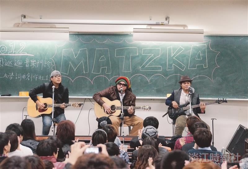 MATZKA樂團駕到!
