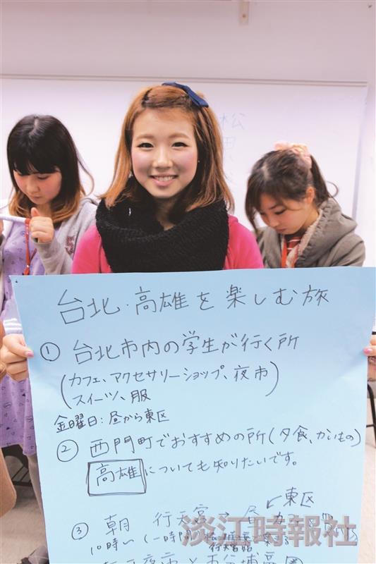 金城學院大學 用日本眼遊臺灣<br />An Innovative Collaboration with Kiujo Gakuin University