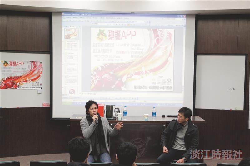 愛情公寓創辦人林志銘分享網路創業經驗。(圖/創育中心提供)