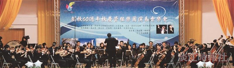 絲竹滿園 管弦樂嘉年華輪番演出