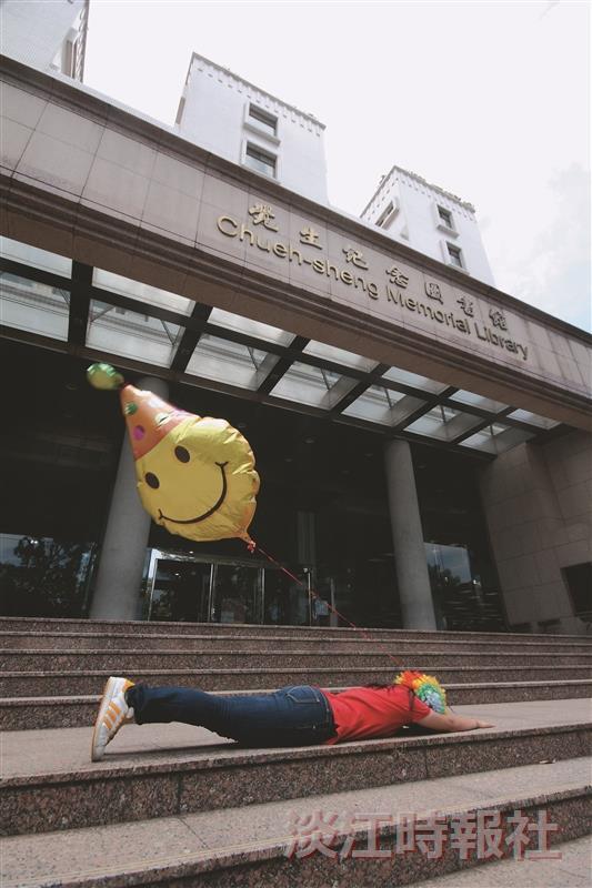 覺生紀念圖書館