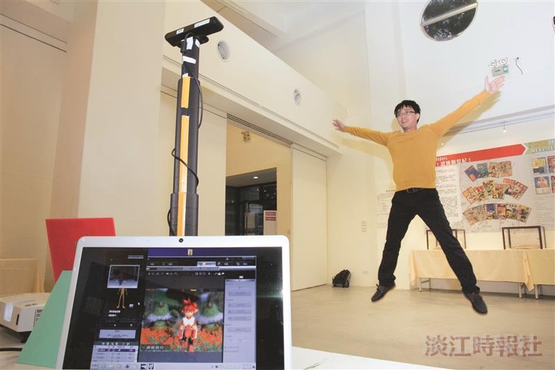 中文系藝文動漫展 動態捕捉系統抓得住你
