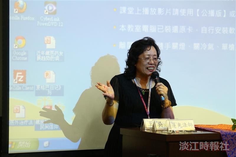 2015兩岸藏學會議